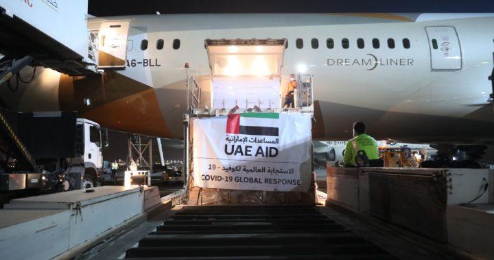Emiratos Árabes Unidos envían a la República Dominicana avión con 7 toneladas de ayuda