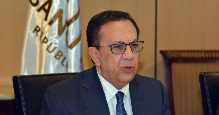 República Dominicana mantiene su tasa de política monetaria en 3,00 % anual
